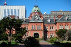 第19回 小学校英語教育学会(JES) 北海道大会